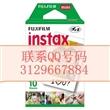 富士相纸香港拍立得相纸批发商mini8 7s 25 90白边相纸花边相纸