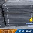 贵港PE泡沫填缝板L1100聚乙烯闭孔泡沫板低发泡嵌缝闭孔板