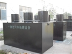 一体化污水处理设备厂家直销价爆表