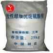 PVC型材专用硫酸钡