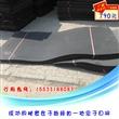 介休水泥缝密封用20mm聚乙烯泡沫塑料板硬质聚乙烯发泡填缝板