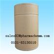 鲁拉西酮碱 367514-87-2 C28H36N4O2S 盐酸鲁拉西酮中间体