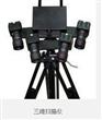 徐州出售回收精密三维扫描仪投影仪二次元影像仪三坐标测量机