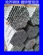 大量现货供应 镀锌管 热镀锌管 冷镀锌管 镀锌无缝管 镀锌焊管 质量优 价格低