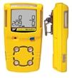 b1四合一气体检测仪