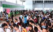 2017第十四届上海国际鞋类博览会