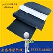 登封市水渠嵌缝用pel1100型聚乙烯闭孔泡沫板永盛常规现货
