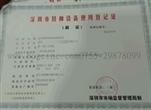 深圳吸附桶检验|深圳干燥机吸附桶报装报检|吸附桶使用登记证书办理