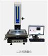 舟山出售回收精密二次元检测仪影像测量仪三坐标测量机影像投影仪扫描仪