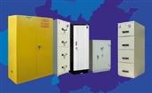 防火防磁文件安全柜 防磁信息安全柜 工业安全柜 防火保险箱 其它安保设备