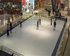 科诺新型可移动仿真滑冰板滑冰场环保节能2016投资新项目