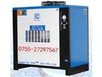 嘉美空气干燥机|DX-014GF干燥机|嘉美冷冻式干燥机