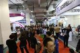 2018上海国际工业自动化展SIAS