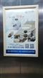 成都专业电梯楼宇广告传媒公司价格实惠投放服务