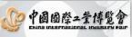 2018年上海工博会|2018上海国际工业博览会2