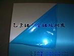 6201抗氧化进口铝带 抗腐蚀进口铝带6061 进口铝合金
