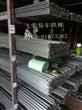3003进口铝板 进口铝板3003 进口3003铝板生产厂家