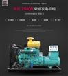 供应 厂家直销75kw潍坊发电机组三相交流静音发电机组