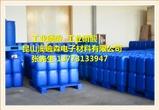 淮安85磷酸干燥剂专用批发代理