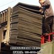 上海市闸北区污水处理厂用聚乙烯低发泡填缝板 厚度30mm现货