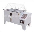 盐雾试验箱 盐雾腐蚀试验箱  SDR-60A