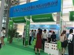 2018年上海充电桩展(新能源充电桩设备展)