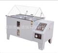 盐雾试验机 SDR-90A盐雾机 腐蚀试验箱 深圳盐雾箱厂家
