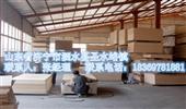 济宁泗水县供应胶合板 胶合板基板 家具板基板 包装板 加长加宽板 异形板