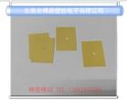 厂家供应 热界面导热填充材料 贝格斯 Sil-Pad K-10 图纸定制加工