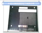美国ITW FORMEX GK-40bk 玩具内电池 防火麦拉片 图纸定制