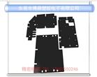 美国历新/GE Lexan EFR83 阻燃聚碳酸酯薄膜 黑色PC绝缘片