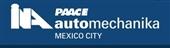 2017年中美洲国际汽车零部件、原料加工及售后服务贸易展览会