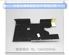 图纸定制 SABIC LEXAN FR700按键绝缘片 开关面板 背胶印刷