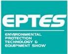 2017中国国际工业博览会节能环保技术与设备展