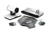 武汉 视频会议 高清稳定 支持桌面视频话机端