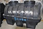 江西惠风排水排污三格式塑料化粪池代理