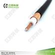 低价二分之一1/2馈线射频同轴电缆50-12