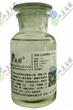 ATBC增塑剂