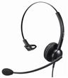 厂家供应麦尔迪MRD510系列呼叫中心专用降噪耳麦