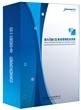 深圳项目查询系统,企业项目管理系统