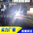 铝合金车架焊接加工 明星机械