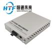 深圳光纤收发器报价 百兆网管光纤收发器 品牌 厂家 直销