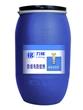 力铭化工抗静电剂LM-3070  皮革助剂