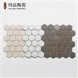 六角陶瓷马赛克瓷砖 白色哑光 厨房卫生间阳台墙砖浴室防滑地砖