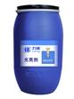 力铭化工匀染剂LM-2101   皮革助剂