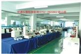 惠城区计量器具校验机构
