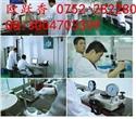 惠州仪器校准找世通,获CNAS证书,能检438项