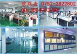惠州仪器仪表计量校准服务中心