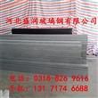 玻璃钢防腐檩条/钢结构屋面FRP檩条