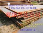 舞钢兴达供应建筑结构钢板Q235GJC,Q345GJC,Q390GJC